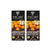 Pacari, Goldenberries Covered with Organic Dark Chocolate, 57g (Pack of 2)