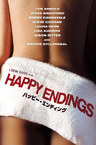Happy Endings (Tom Greene)