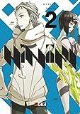 Hiniiru 2