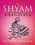#2: Shyam: An Illustrated Retelling of the Bhagavata