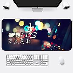 Idea Regalo - Tappettini Mouse Ufficio Super Inspirational Mouse Pad Personalizzato Di Ispessimento 90X40Cm Graziosa Casa Creativo Gioco Di Cucitura Desk Pad (35.4X15.7) Pollici,T