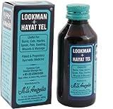 #10: Lookman-E-Hayat Tel 200ml Pack of 2