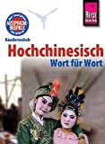 Reise Know-How Sprachführer Hochchinesisch / Mandarin - Wort für Wort: Kauderwelsch-Band 14