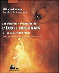 Les dernières aventures de l'Ecole des Chats, Tome 1 : Le miroir de bronze