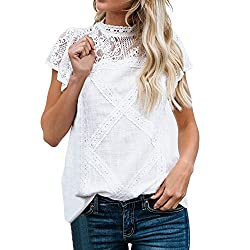 TITIU Damen Spitze Patchwork Flare Rüschen Kurzarm Cute Floral Shirt Bluse Top Oberteil(Weiß,XL)