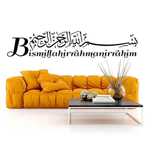 Wandaro W3395 Wandtattoo Spruch Bismillah I Schwarz 200 x 41 cm I Allah Gott Aufkleber Arabisch Islam Wandsticker Besmele Wandaufkleber