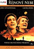 October Sky - Jake Gyllenhaal [DVD]