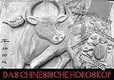 Das Chinesische Horoskop / Geburtstagskalender (Wandkalender 2020 DIN A2 quer): Die zwölf Tierkreiszeichen der Chinesischen Astrologie (Geburtstagskalender, 14 Seiten ) (CALVENDO Glaube)