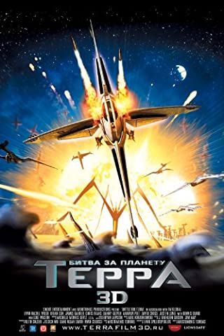 Battle for Terra Plakat Movie Poster (11 x 17 Inches - 28cm x 44cm) (2009) Russian B