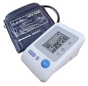 Ardes Medicura M250P Tensiomètre