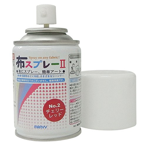 Mabi Tuch Spray II Cherry Red 8822-2-2 -