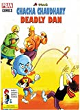 #5: CHACHA CHAUDHARY AND DEADLY DAN ( ENGLISH ): CHACHA CHAUDHARY
