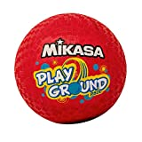 Mikasa 2012London Olympic Wasser Polo Game Ball, P500, rot, 5-Inch