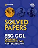 #1: Solved Papers (upto 2015) SSC CGL Combined Graduate Level  Pre. Examination Tier 1