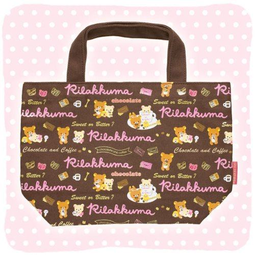 Mini-tote bag brown logo chocolate and coffee Rilakkuma [Toy] (japan import) (Chocolate Tote Brown)