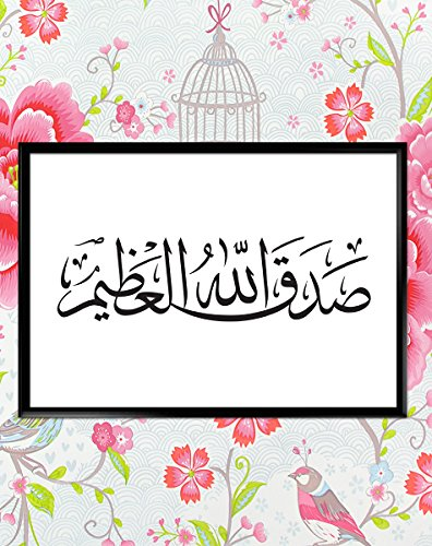 DUA After Recitation V2 Ramadan Islam Eid Calligraphy Poster Print A4 A3 A2 A1