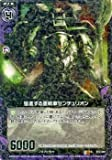 Z / X Expositions Heavy Tank Centurion (selten) Mako Puppe Prinzessin, die elan (B12) / Einzelkarte