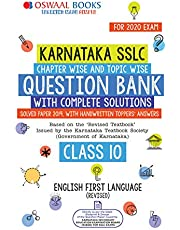 Oswaal Karnataka SSLC Question Bank Class 10 English Ist Language Book Chapterwise & Topicwise (For March 2020 Exam)