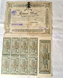 Bestell.Nr. 93872 Leipziger Bank AG 250 Thaler Leipzig, 01.03.1856, plus Talon