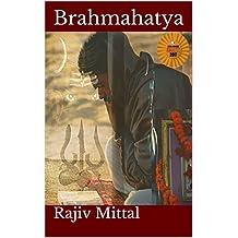 Brahmahatya