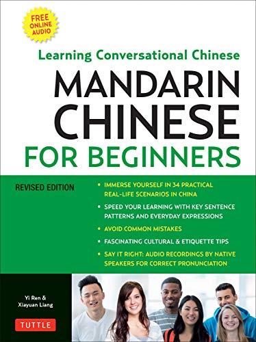 Mandarin Chinese for Beginners por Yi Ren