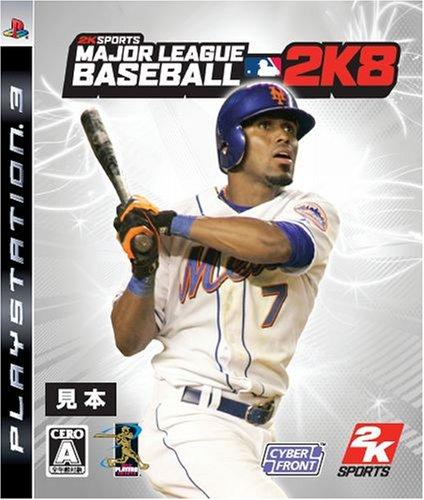 major-league-baseball-2k8-japan-import