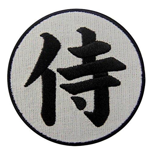EmbTao Japanisches Samurai-Kanji Flicken Bestickter Aufnäher Zum Aufbügeln/Annähen