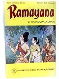 Ramayana - Bharatiya Vidya Bhavan, Bombay - 01/01/1985