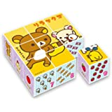 Rilakkuma cube puzzle 9 frame (japan import)