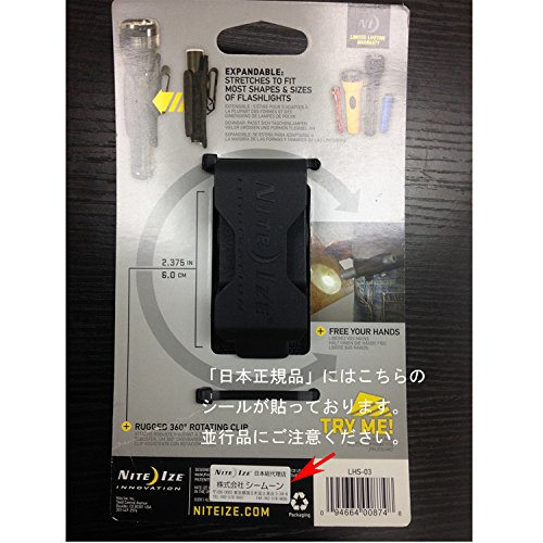 51ITx%2BimExL. SS500  - Nite Ize Lite Stretch Holster Torch Case - Black
