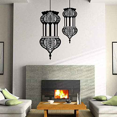 zhuziji Islamic Lantern Wall Decals Muslim Culture Vinyl Removable Interior Home Decor Living Room Bedroom Art Mural Design Decal 86x135cm -