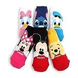 Disney Offizielle Socken (46 Paar) Mit INTYPE Pouch cf