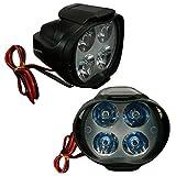 #9: Vheelocityin L3 4 Led Bike / Motorcycle Fog Light Lamp - Set Of 2
