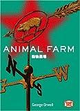 動物農場- Animal Farm【講談社英語文庫】 - unknown - 01/06/2007