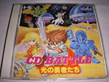 CD Battle Hikari no Yuushatachi [Japan Import]