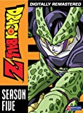 DragonBall Z: Season Five [REGION 1] [NTSC] [DVD]