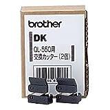 2x Ersatzklinge für Brother P-Touch QL 560 VP, Cutter Unit für die Schneideeinheit, Ersatzmesser, Schneidemesser für PTouch QL560