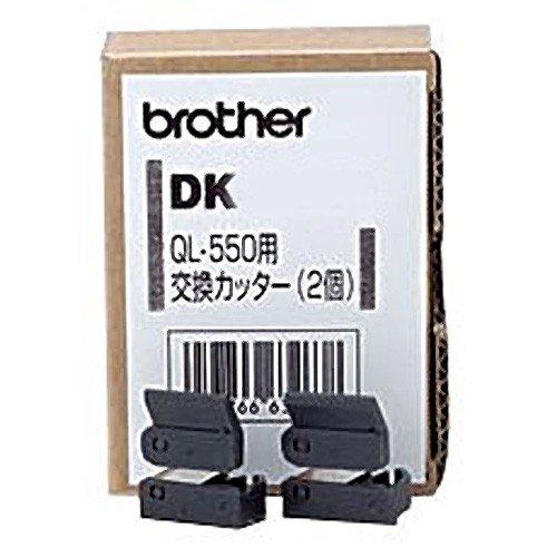 2x Ersatzklinge für Brother P-Touch QL 500,A,BW, Cutter Unit für die Schneideeinheit, Ersatzmesser, Schneidemesser für PTouch - P-touch Brother Ql 500