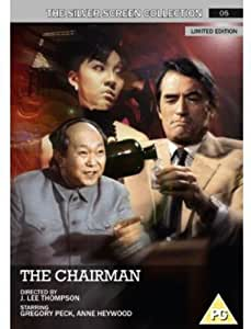 The Chairman [DVD] [1969] - Limited Edition