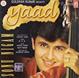 #7: Yaad