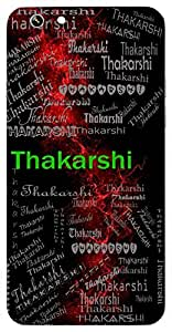 Thakarshi (Lord Krishna) Name & Sign Printed All over customize & Personalized!! Protective back cover for your Smart Phone : Samsung S7 Edge / G935F