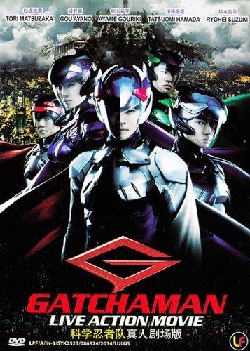 Preisvergleich Produktbild Gatchaman Live Action Movie Battle of the Planets G-Force Science Ninja Team (Japanese Movie with English Sub - All Region DVD) by Suzuki Ryohei