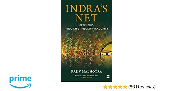 Buy Indra's Net Book Online at Low Prices in India | Indra's