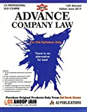 AJ Publication's Advance Company Law for CS Professional (Old Syllabus Only) June 2019