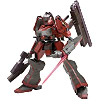 Nine Ball ARMORED CORE Ver. (1/72 scale Plastic model kit) Kotobukiya [JAPAN] (japan (Nine Ball)