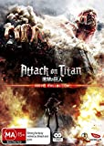 Attack On Titan / Movie Collection (2 Dvd) [Edizione: Australia]