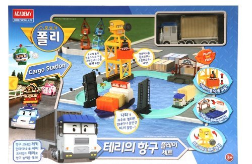 robocar-politerrys-cargo-station-terry-die-casting-included-non-transformable-by-robocar-poli