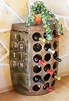 Porte-bouteilles -Bar à vin - Tonneau à vin très belle décoration intérieure. Fabriqué en bois et laqué avec une peinture de qualité Dimensions: H env. 72cm, L env. 52cm, P env. 28cm. Etat: neuf . Disponible (livraison sans décoration).