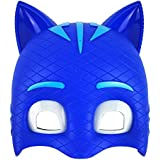 Innovative New Imported PJ Masks For Kids Birthday / Theme Parties (Blue)
