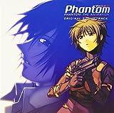 Songtexte von Kotaro Nakagawa - Phantom -PHANTOM THE ANIMATION- Original Soundtrack